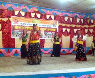Sonam Lhochar celebrated