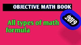 mathematics books pdf free download