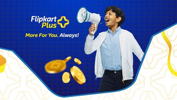 flipkart-plus-kya-hai