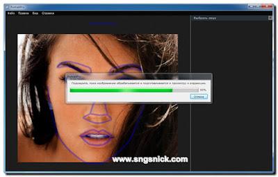 PortraitPro Standard 15.7.3 - Идет подготовка к просмотру и коррекции