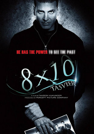 8 X 10 Tasveer 2009 HDRip 350Mb Full Hindi Movie Download 480p