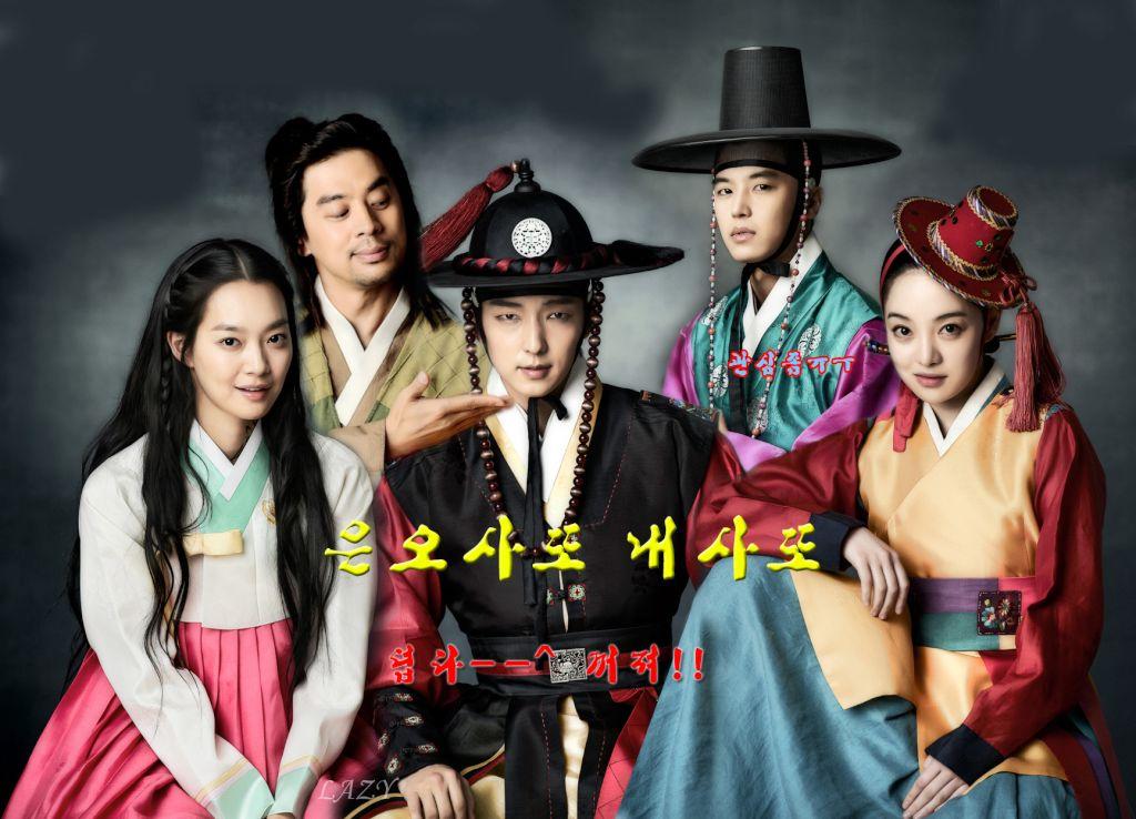 Drama Horor Korea
