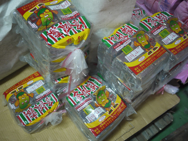 P1260006 - 【熱血採訪】台中食材批發│ 米食家食材通路批發