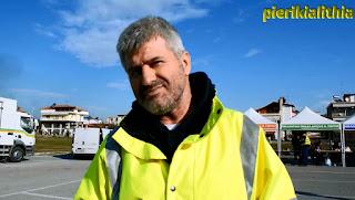 Ηλίας Τσολακίδης : Ο Δήμος Κατερίνης μας περίμενε στην γωνία... (ΒΙΝΤΕΟ- ΦΩΤΟ)