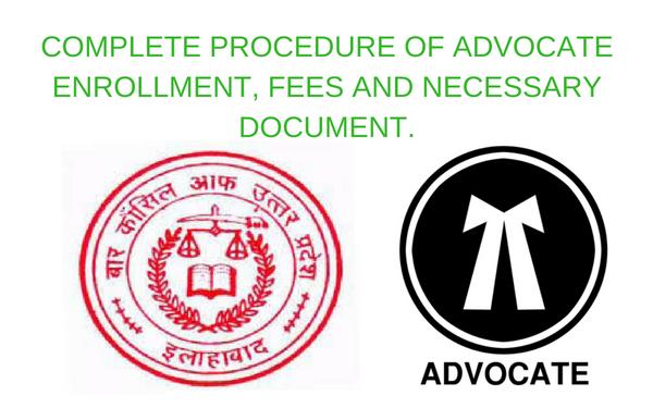 बार कौंसिल ऑफ़ उत्तर प्रदेश में अधिवक्ता रजिस्ट्रेशन की प्रक्रिया, फीस और दस्तावेजों की सम्पूर्ण जानकारी।