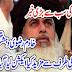 Kaya Khadim Hussain Rizvi Dehshat gard Hia.