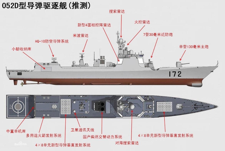 Type52Dqushujian01.jpg