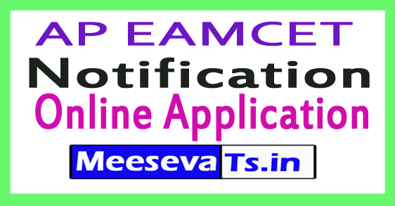 AP EAMCET-2018 Notification / Online Application