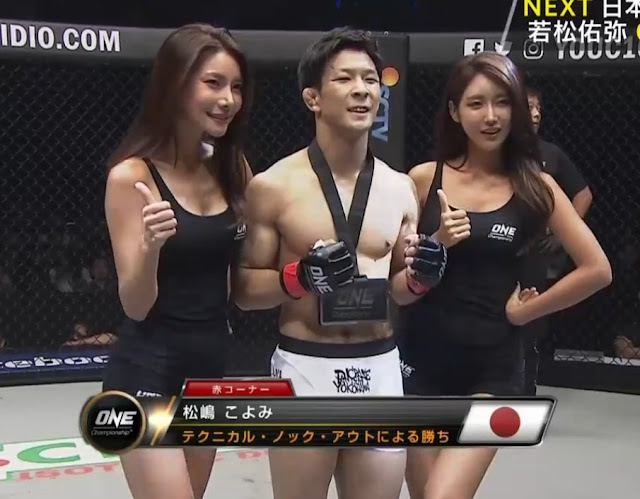 Conquest Of Heroes : Koyomi Matsushima upsets Marat Gafurov with a first round TK