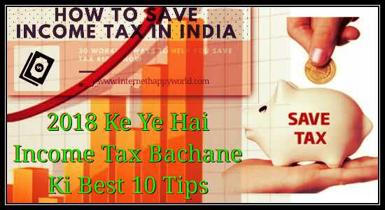 income tax saving options
