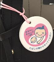 http://blogs.tiempodehoy.com/japon-y-yo/2017/02/08/embarazada-en-japon-parte-1/