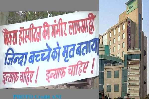 delhi-max-hospital-second-kids-also-dead-parents-started-strike