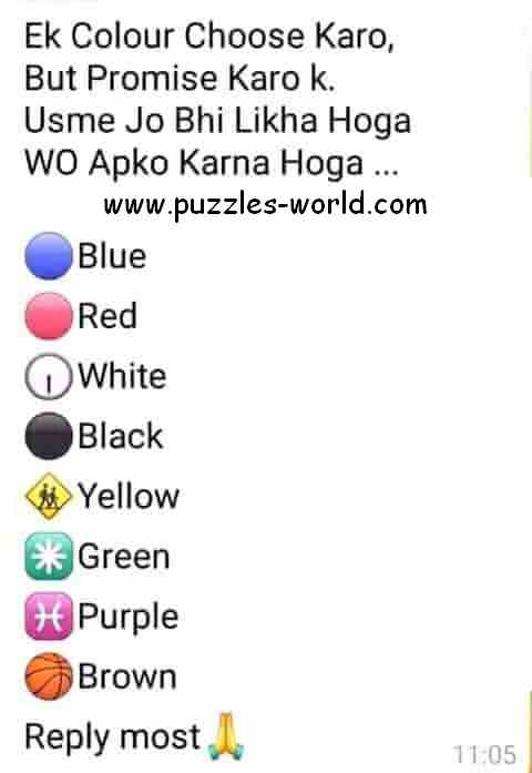 Ek Colour Choose karo But Promise Karo Game
