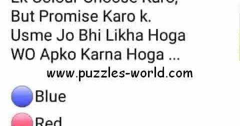 Ek Colour Choose karo But Promise Karo Game | Puzzles World