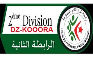 إحصائيات في الدوري الجزائري المحترف الثاني لموسم 2016-2017