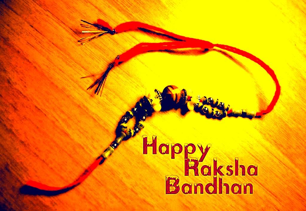 Happy Raksha Bandhan Images & Wishes - Quotes