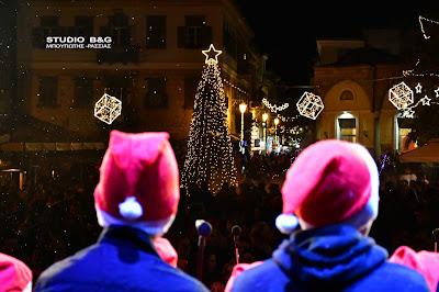 Παραμυθένια ατμόσφαιρα στο άναμμα του Χριστουγεννιάτικου δέντρου στο Ναύπλιο (βίντεο)