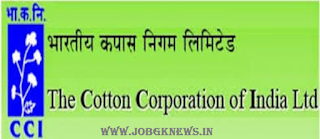 http://www.jobgknews.in/2017/10/the-cotton-corporation-of-india-ltd.html