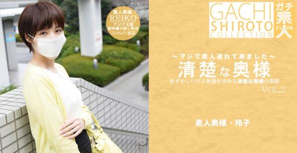 Watch0622 Reiko Mishima