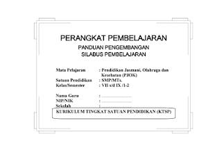 Prota, Promes, KKM, Silabus, RPP PJOK PENJAS Kelas 9 SMP/ MTs Semester 1 dan 2