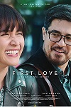http://www.ihcahieh.com/2018/10/first-love.html