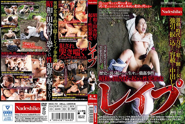 [NASS-751] Sexual Crime History Rape In The Showa 's Rural Village