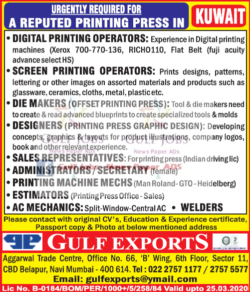 Reputed printing press jobs for Kuwait - LATEST JOBS