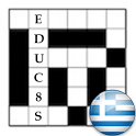 http://www.greekapps.info/2012/12/blog-post_3881.html#greekapps