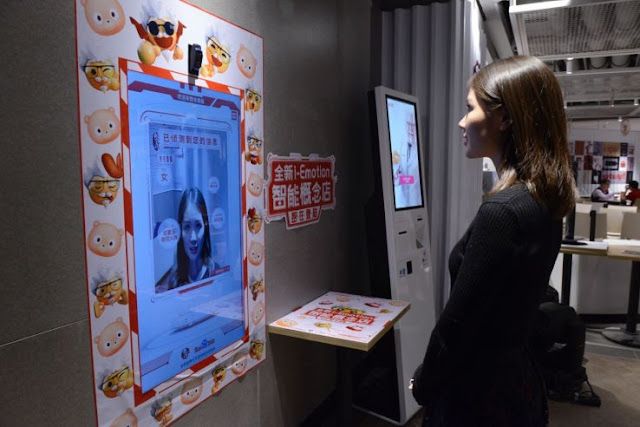 Baidu dan KFC di Beijing kerjasama Membangun Restoran Pintar