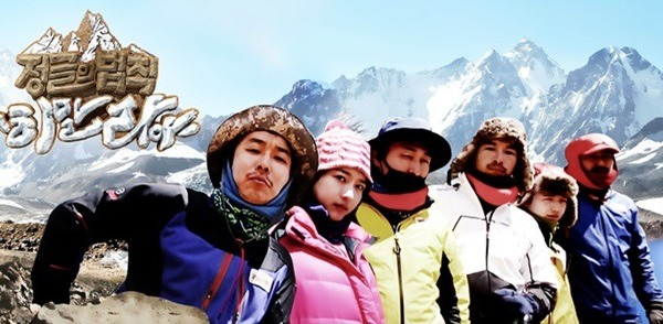 [Vietsub] Law of the Jungle Tập 65