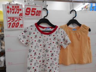 100円子供服95㎝のスヌーピーTシャツとオレンジタンクトップ