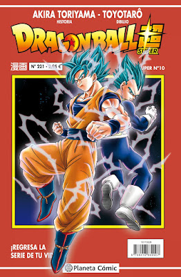 Dragon Ball Serie Roja, el número 221