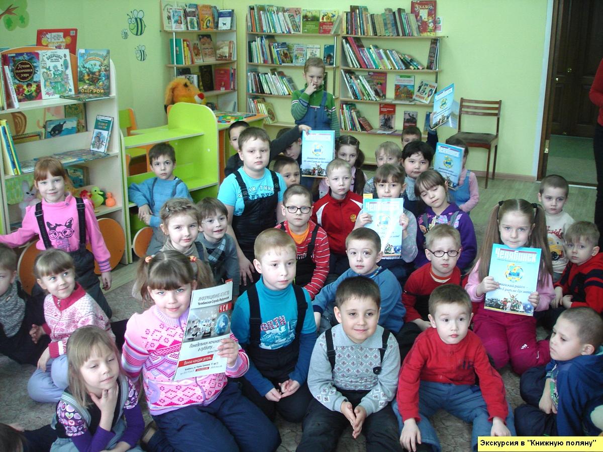 стихи про знакомство на узбекском