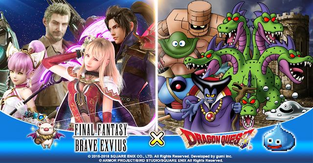 Evento de colaboración de Dragon Quest en FF Brave Exvius