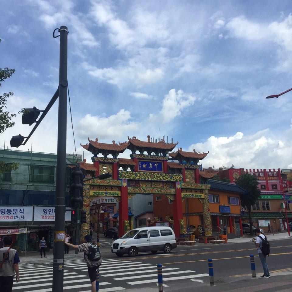 Good Food Near Chinatown