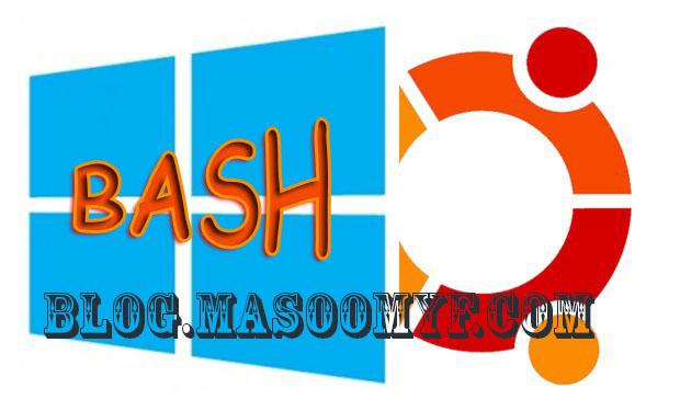 Linux BASH on WIndows 10