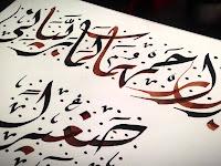 Jasa Kaligrafi Murah