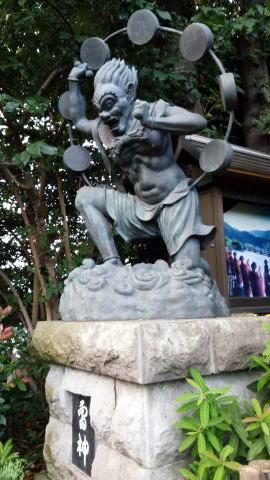 高蔵寺 雷神 多摩四国八十八霊場10番札所