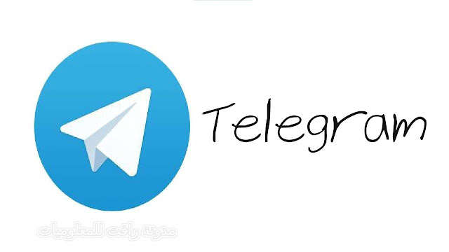 http://www.rftsite.com/2019/03/telegram-for-android-and-ios.html