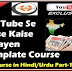 Make Money On YouTube Hindi Urdu Full Free Complete Course