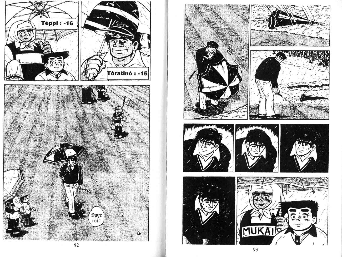 Ashita Tenki ni Naare chapter 47 trang 46