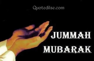 jumma mubarak quotes in arabic