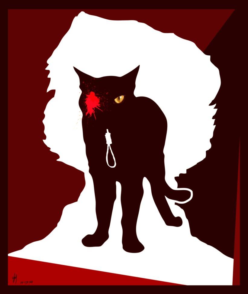 My Analysis Analysis 1 The Black Cat