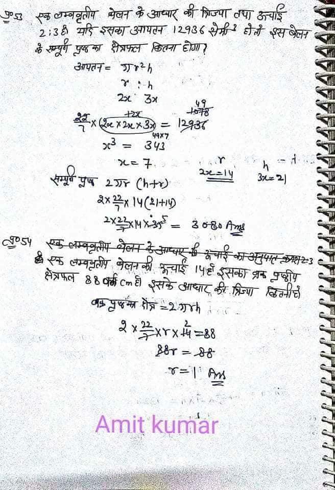 Math Uptet Reasoning Modal Paper – Shredz