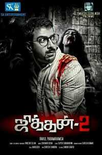 Jithan 2 (2016) Full Tamil Movie Free Download 300MB