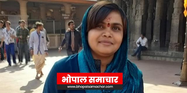 इस्तीफा दे चुकीं SI अमृता सोलंकी ने 6 साल बाद वापस नौकरी ज्वाइन की | RAJGARH MP NEWS