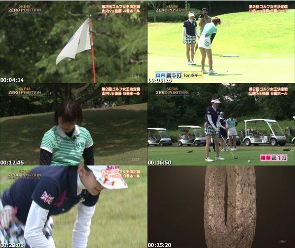 [TV-Variety] SKE48 ZERO POSITION – 2016.10.15 – #45