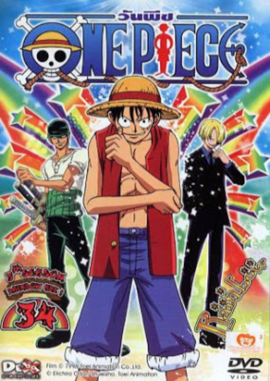 One Piece ววันพีช ซีซั่น 5 เรนโบว์ อาร์ค ตอนที่ 133-144 พากย์ไทย