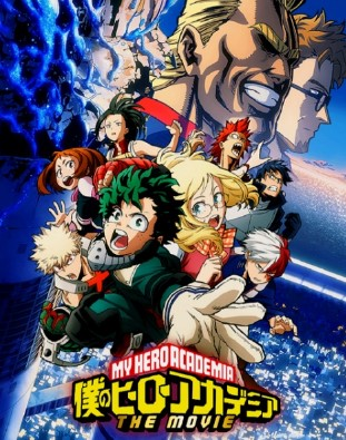 Boku no Hero Academia the Movie: Futari no Hero Legendado, Boku no Hero Academia the Movie Futari no Hero Online Legendado HD, Boku no Hero Academia O Filme Legendado, My Hero Academia the Movie: The Two Heroes Legendado, 僕のヒーローアカデミア THE MOVIE ~2人の英雄(ヒーロー)~ Online, Download.