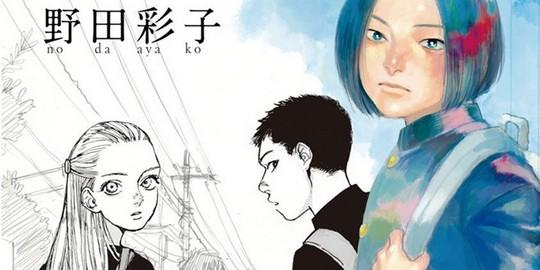 Actu Manga, Casterman, Critique Manga, Le Monde selon Uchu, Manga, Sakka, Seinen,